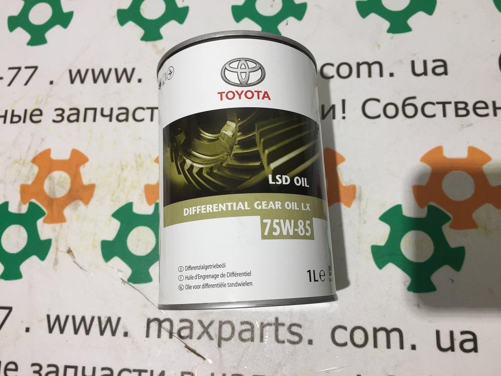0888581070 08885-81070 Оригинал масло трансмиссионное для LSD Toyota Lexus LX 75W-85 фасовка 1л
