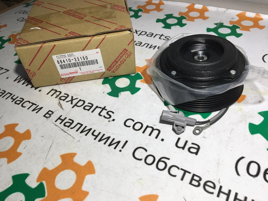Фото 5 - 8841033150 88410-33150 Оригинал шкив компрессора кондиционера Toyota Camry 40 Avalon Rav4 Previa Highlander Lexus RX