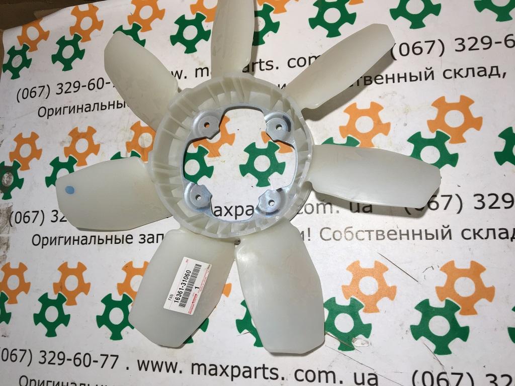Фото 2 - 1636131060 16361-31060 Оригинал вентилятор крыльчатка радиатора двигателя Toyota 1GRFE Prado 120 150 FJ Cruiser 4Runner