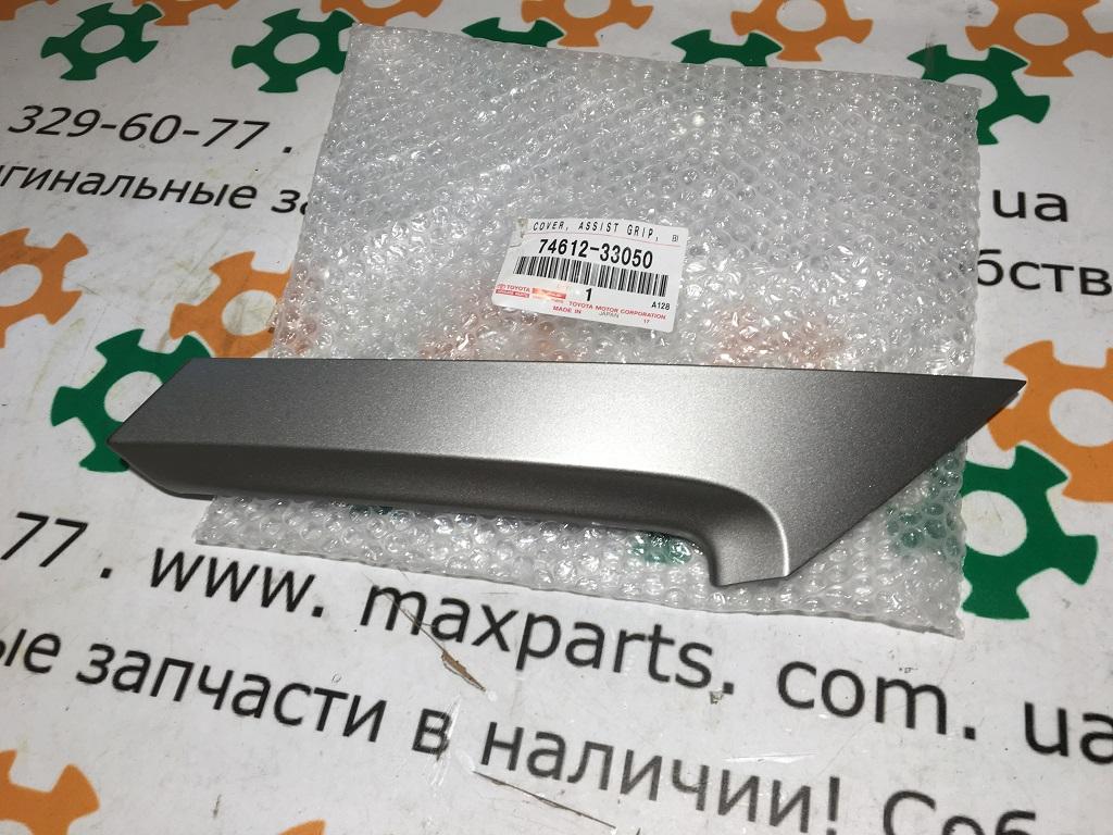 Фото 2 - 7461233050 74612-33050 7461206030 74612-06030 Оригинал накладка дверной ручки пасажирской правой двери Toyota Camry 40