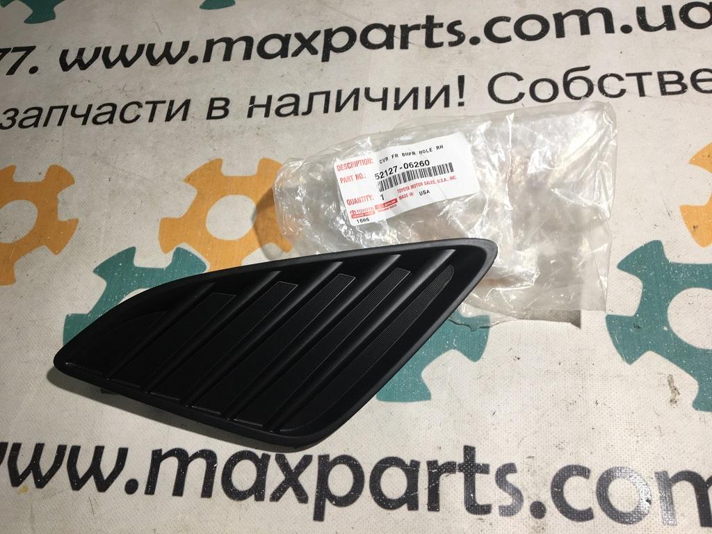 Фото 3 - 5212706260 52127-06260 Оригинальная новая заглушка переднего бампера правая Toyota Camry 50 USA  2011-2014