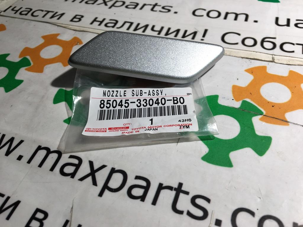 Фото 2 - 8504533040B0 85045-33040-B0 Оригинал крышка форсунки омывателя фары левая переднего бампера Toyota Camry 40