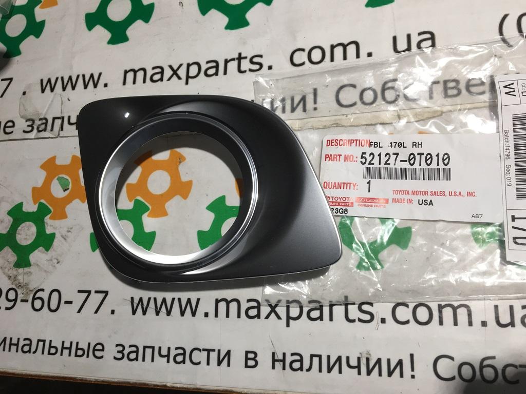Фото 3 - 521270T010 52127-0T010 Оригинал накладка заглушка крышка бампера правой туманки Toyota Venza