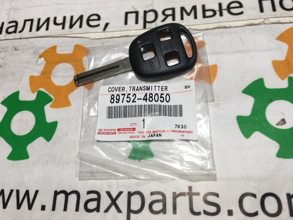 Фото 2 - 8975248050 89752-48050 897520E010 89752-0E010 Оригинальная новая заготовка болванка ключа зажигания Lexus RX 350 GX 470 LX 470