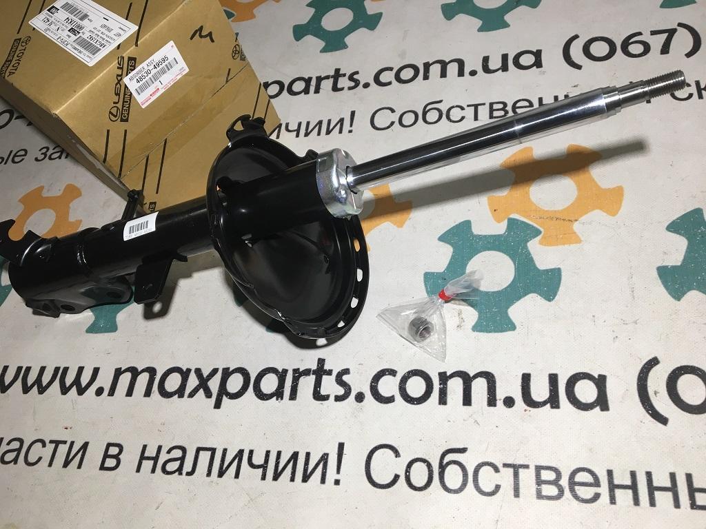 4853049595 48530-49595 4853049625 48530-49625 4853048260 48530-48260 Оригинал задний правый амортизатор Lexus RX 400H