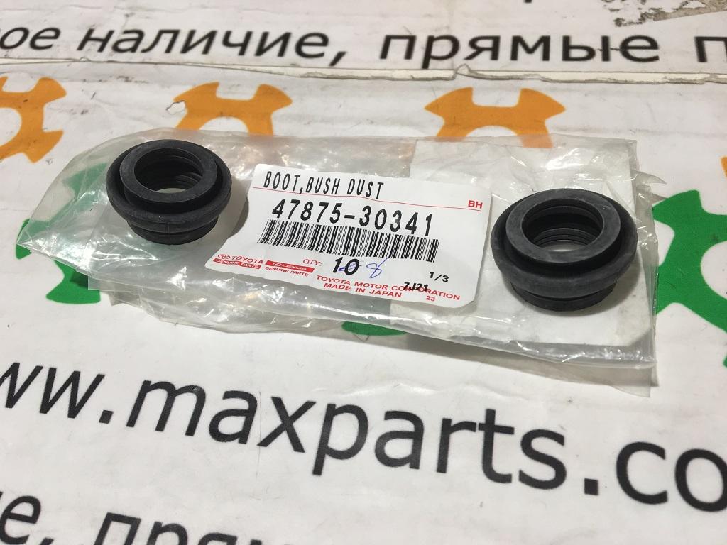 4787530341 47875-30341 4787530340 47875-30340 Оригинал пыльник направляющих заднего суппорта Lexus IS GS