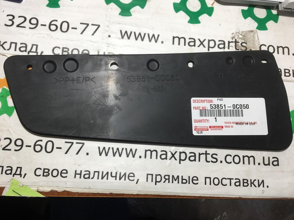 538510C050 53851-0C050 Оригинальный новый передний правый бразговик споилер бампера передняя часть Toyota Sequoia